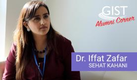 GIST Alumni Corner: Dr. Iffat Zafar Video Interview